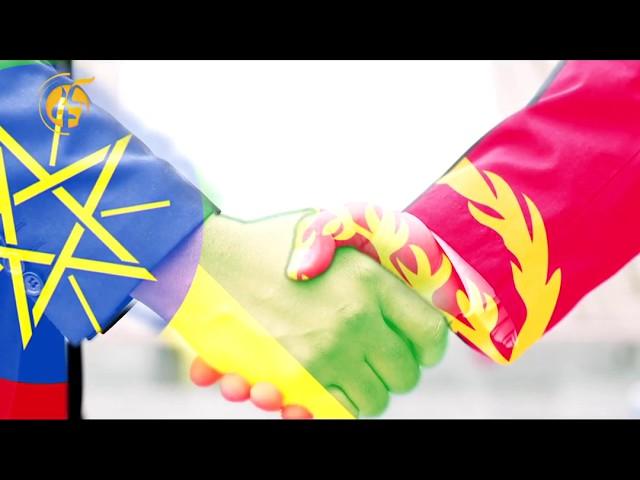 Eritrea-Ethiopia: The Algiers agreement