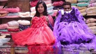Exclusive! baby western party dress || Party Wear Dress For Girls || Baby Party Wear Dress 2019