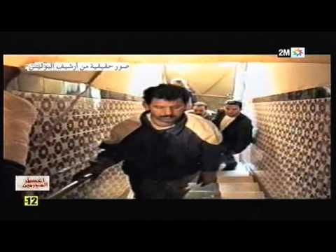 Akhtar Al moujrimine: Leila wa diab