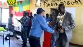 Ethiopian  Police news