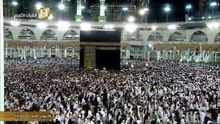 FULL HD Makkah Tahajjud Ramadan 1437 (2016) Night 29 صلاة التهجد من مكة المكرمة الليلة