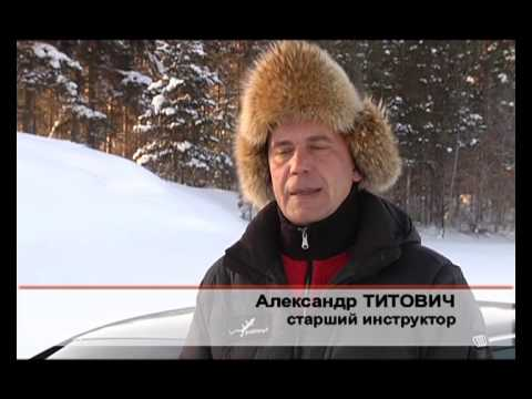 Audi Camp - Карелия - Четыре дня с quattro