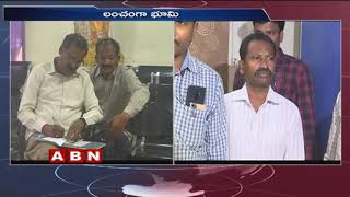 Divisional Cooperative Officer Held For and#39;Demandingand#39; Plot As Bribe | Visakha