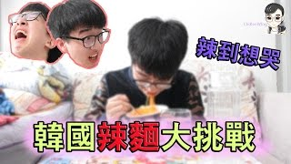 ????????????????????????????????Korean Spicy Noodle Challenge ?ChicKenWing5
