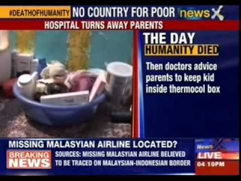 No Country for Poor: ICU a thermocol box