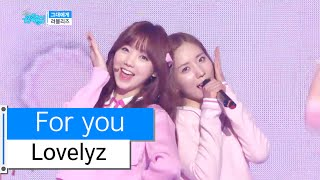 [HOT] Lovelyz - For You, 러블리즈 - 그대에게, Show Music core 20160109