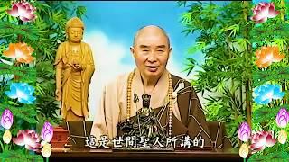Kinh Đại Phương Quảng Phật Hoa Nghiêm, tập 0062