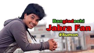 Bangladeshi Jabra FAN Anthem Song | Sumon | #FanAnthem | In Cinemas April 15