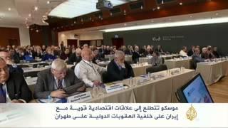 موسكو تتطلع إلى علاقات اقتصادية قوية مع إيران
