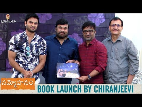 Sammohanam Book Launch by Chiranjeevi | Sudheer Babu | Aditi Rao Hydari | #Sammohanam 2018 Movie