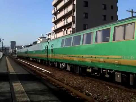 キハ71系ゆふいんの森 南大分駅