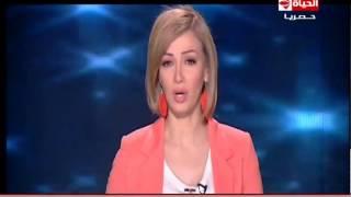 برنامج عين - النجم محمود عبدالعزيز يفاجيء الجميع بـ