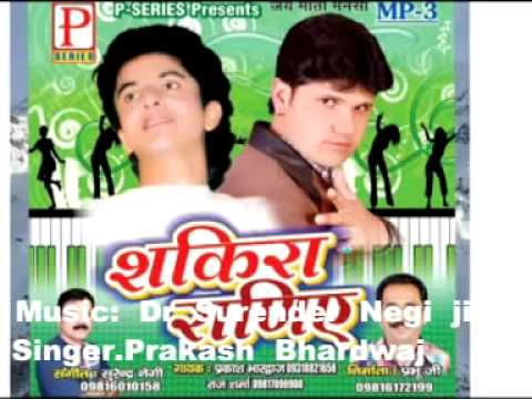 Pahari Songs.lal Chiriyae.singer.prakashbhardwaj.contact No 9318821658.mpg.mp4 video
