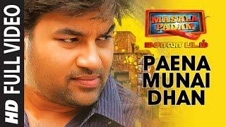 Paena Munai Dhan Full Video Song ||