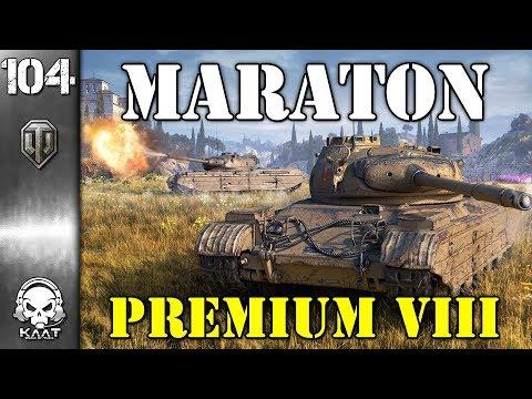 Maraton na Progetto M35 mod 46 - News World of Tanks