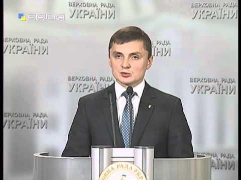 Михайло Головко: Закликаємо депутатів проявити політичну відповідальність та проголосувати за відставку уряду Яценюка