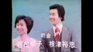 TVK リビングポート番宣TVCM 70年代