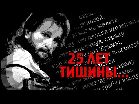 Игорь Тальков - Я вернусь