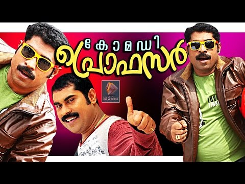 Malayalam Full Length Comedy Movie comedy Professor video
