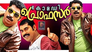 Tejabhai & Family - Malayalam Full Length Comedy Movie