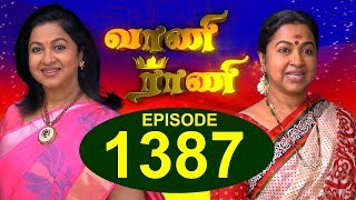 வாணி ராணி - VAANI RANI -  Episode 1387 - 09/10/2017