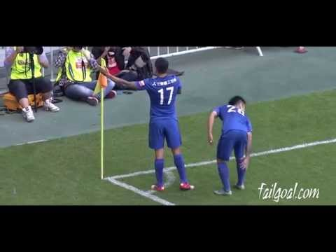 Tim Cahill Scorpion Kick Goals Shanghai Shenhua VS Changchun Yatai  (10/17/2015)