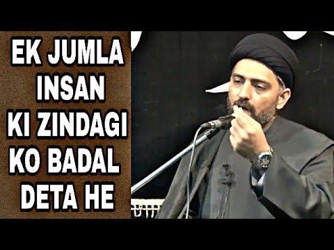 Ek Jumla Insan Ki Zindagi Ko Badal Deta Hai Maulana Nusrat Abbas Bukhari 1440 Must Watch Must Share