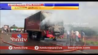 జాతీయ రహదారిపై తగలబడ్డ కంటైనర్..! Sangareddy District  | hmtv