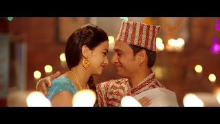 Jay Bhole Nepali Movie Review with Prashanna  Cine