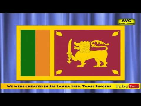 We were cheated in Sri Lanka trip: Tamil Singers