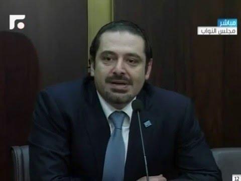 الحريري: بالي طويل جداً.. ولينزلوا الى المجلس بدل الشارع