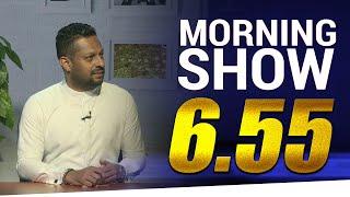 Janaka Nimalachandra | Siyatha Morning Show - 6.55 | 01 - 03 - 2021