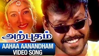 Aahaa Aanandham Video Song | Arputham Tamil Movie | Lawrence | Kunal | Happy New Year Song