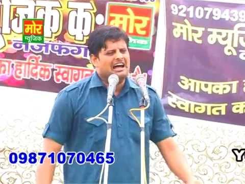Brhaman Ke Bete, Vikash Pashoriya,mor Music Company, Makdola Compitition Haryana video