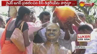 Railway Koduru People Reaction on YS Jagan's BC declaration | Kadapa district