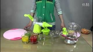 Multifunctional Manual Fruit Juicer