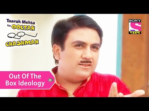 Your Favorite Character | Jetha's Out Of The Box Ideology | Taarak Mehta Ka Ooltah Chashmah thumbnail