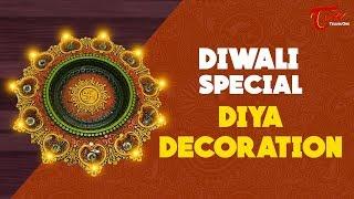 Diya Decoration for Diwali | Creative Corner | Diwali Special 2017