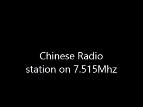 Chinese Radio station heard from Australia on 7.515Mhz
