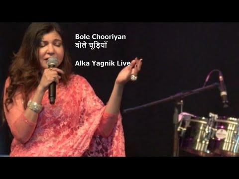 Bole Chooriyan || Alka Yagnik's Best Live Concert