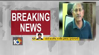 Adilabad Traffic CI Bhumaiah Caught Red-Handed while buying Land