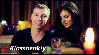 MySelf ft. Kazak - От любви взлетая