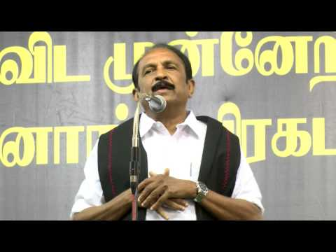 I am ashamed of Modi -  Vaiko's Rhetoric Speech on LTTE Leader Prabhakaran's Birthday Must Watch