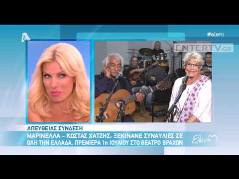 Entertv: Μαρινέλλα σε Ελένη Μενεγάκη: «Ξέρεις ότι πάω στην Άνδρο ε; Κανόνισε να...»