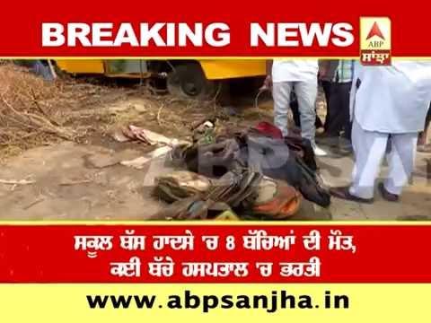 Breaking: 8 Children died in bus accident