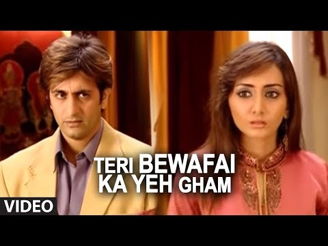 Teri Bewafai Ka Yeh Gham - Agam Kumar Sad Song (phir Bewafai Deceived In Love) video