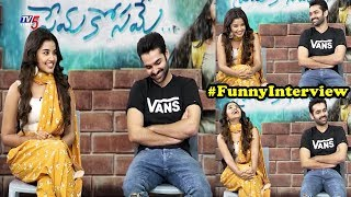 Hello Guru Prema Kosame Movie Team Funny Interview | Ram Pothineni | Anupama Parameswaran | TV5