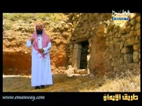 نبيل العوضي:قصة داوود عليه السلام