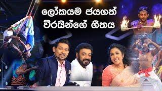 Sri Lanka's Got Talent Theme Song - Sirasa TV