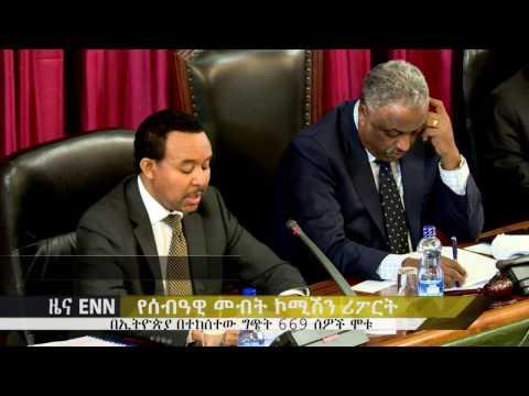 669 killed in Ethiopia